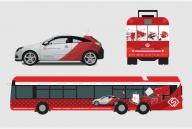 lipdukai automobiliams | auto lipdukai | lipdukai ant automobiliu